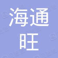 四川路桥集团建筑工程有限公司