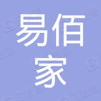 江西省易佰家典当有限责任公司