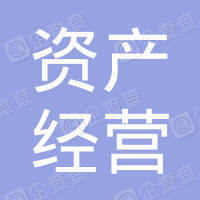 南阳理工学院资产经营管理有限责任公司