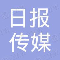 荆州日报传媒集团有限公司