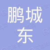 深坪法律服务(深圳)有限公司