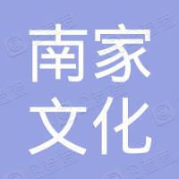 广州第八色教育科技有限公司