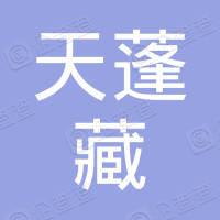 赤城县天蓬藏香猪养殖有限公司