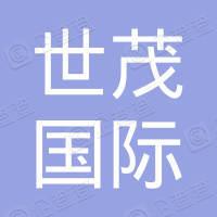 上海世茂国际广场有限责任公司