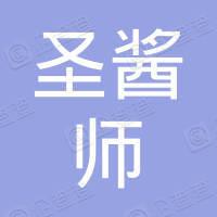贵州省仁怀市圣酱师酒业有限公司