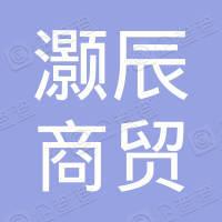 重庆开心猫网络科技有限公司