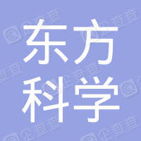 东方科学仪器上海进出口有限公司