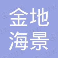 中国金桥旅游大连公司金地海景营业部