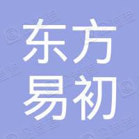 北京东方易初标准技术有限公司标准技术培训中心