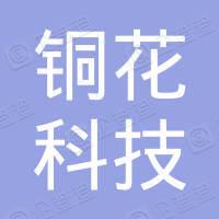 北京引航晋域管理咨询有限公司