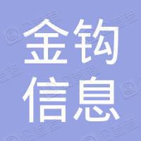 金钩(北京)信息技术有限公司