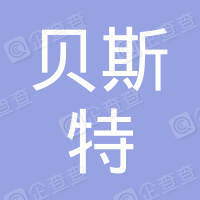 北京贝斯特农业发展有限公司