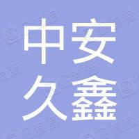 北京空间捷利科技服务有限公司