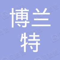 北京物美博兰特便利超市有限责任公司蒲黄榆店