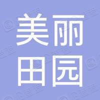 北京美丽田园美容科技有限公司朝阳美容分公司