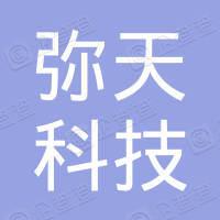 北京弥天科技有限公司