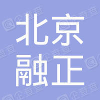 北京融正信息技术有限公司