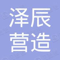 南通佳悦健康管理服务有限公司