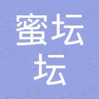 延川县蜜坛坛蜂业有限公司