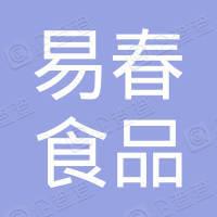 天津市易春食品销售有限公司