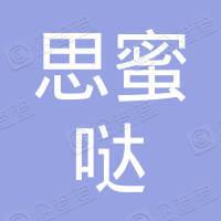 吉林市丰满区思蜜哒蛋包饭寿司店