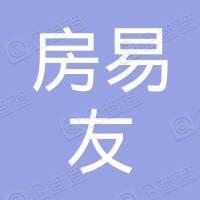 建瓯市房易友房地产经纪服务有限公司