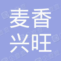 北京麦香兴旺面食有限公司