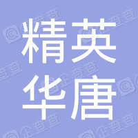 石家庄华唐艺术职业高中有限公司