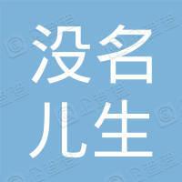 郑州市金水区没名儿生煎生煎馆