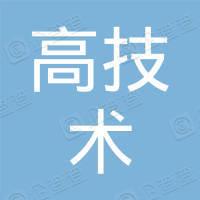 江西高技术产业投资股份有限公司