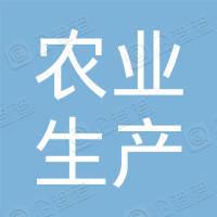 广西贵港市覃塘区农业生产资料有限公司回乡农资经营部