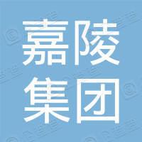 中国嘉陵集团洋浦经贸实业有限公司