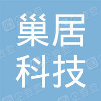 宁波巢居科技有限公司