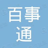 嘉祥县百事通手机店