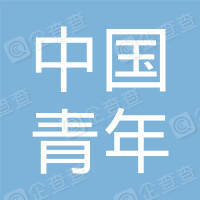 海口中国青年旅行社三亚分社