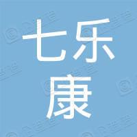 陕西七乐康药业有限公司