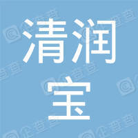 广西清润宝科技有限公司