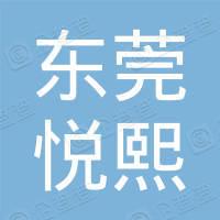 东莞市企石金地碧桂园房地产开发有限公司