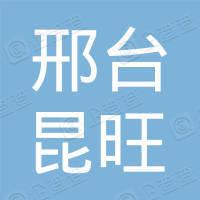 广宗县瑞府物业服务有限责任公司