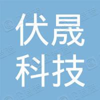 杭州柒彩航空技术有限公司