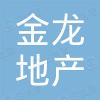 唐山金龙地产评估有限公司
