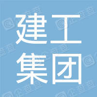 深圳市特区建工集团有限公司