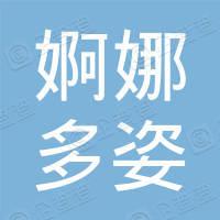 商南县城关镇婀娜多姿十字绣店