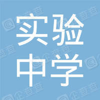 洪江市实验中学工会勤工俭学办
