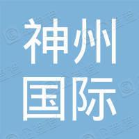 桂林市神州国际旅行社有限公司兴安门市部