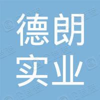 许昌启信文化传播有限公司
