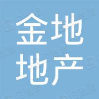 哈尔滨市金地房地产开发有限公司