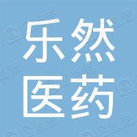 铂睿斯(洛阳)酒店管理有限公司