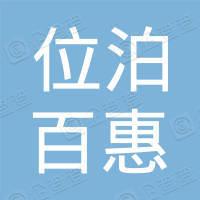 西安汇家科技有限公司