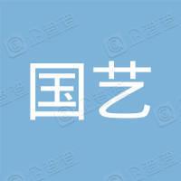 蒙城县国艺培训学校有限公司
